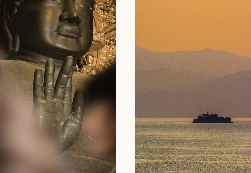 Great Buddha, Nara | Chikubu Island, Lake Biwa, Japan