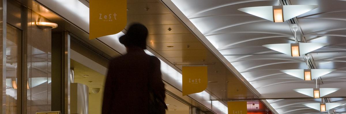 DJW_20050517_01_SubwayMall.jpg