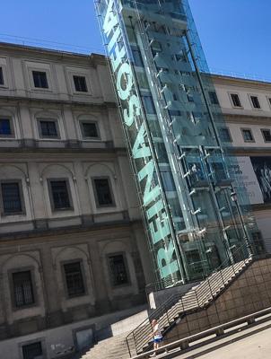 Werthmann_Don_ReinaSofia_Madrid.jpg